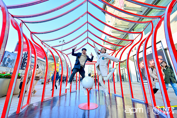 Festive Celebrations: Five Interactive Installations for Beijing APM and NTP Malls