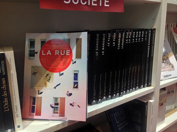 Hélène Builly: editorial inspirations