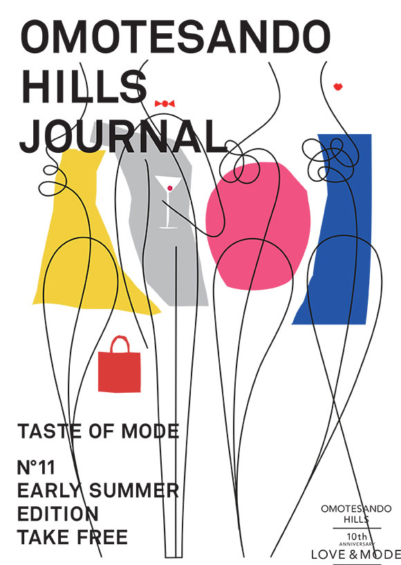 Defining Style: Jonathan Calugi's new illustration for Omotesando Hills