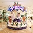 lotte installation carousel