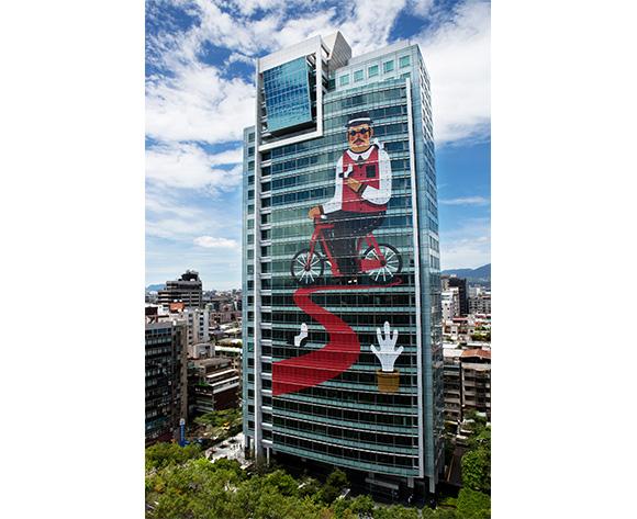 Agostino Iacurci Taiwan Slow Run Mural