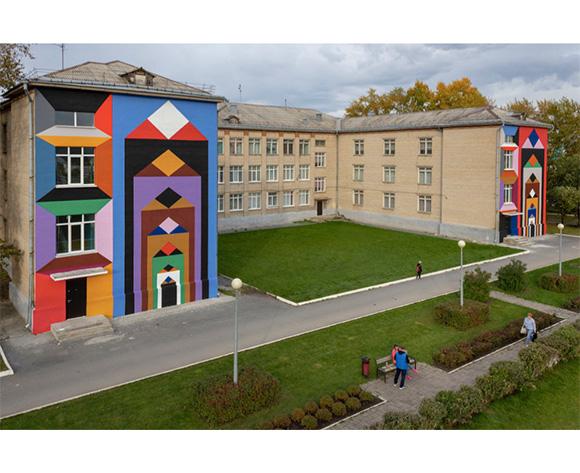 Agostino Iacurci Ddddddddom Mural Satka Russia
