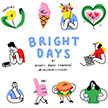 Miguel Angel Camprubi Facebook Bright Days