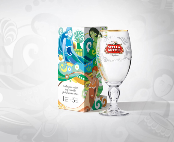 Fernando Chamarelli Stella Artois