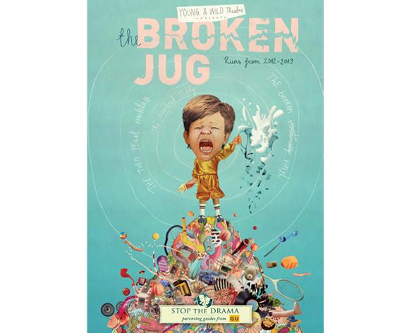 broken_jug