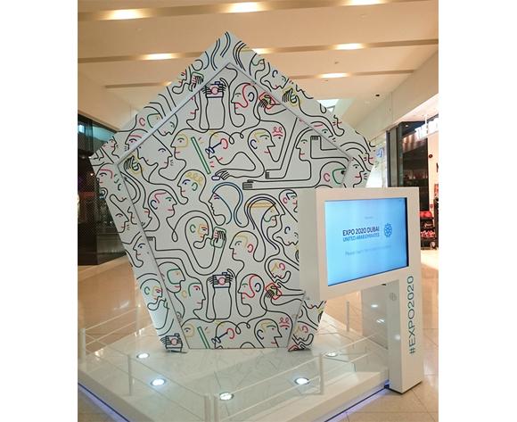 Jonathan Calugi - Dubai Expo