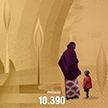 Tooco - UNHCR2