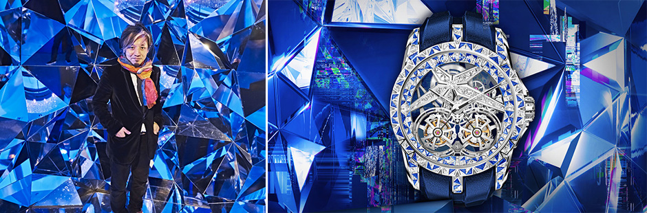Kaz Shirane collaborates with Swiss luxury watch manufacturer Roger Dubuis.